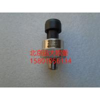 欧曼GTL气压传感器H4381070001A0A2014