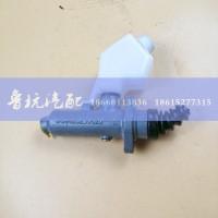 重汽豪沃离合器总泵WG9925230520(L)