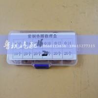 紫铜垫圈修理盒