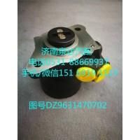 陕汽重卡转子泵、助力泵DZ96319470702Q