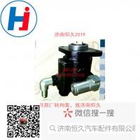 转向叶片泵4D47TI-6.30.10