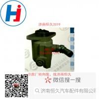 转向叶片泵4D47TI-8.30.10