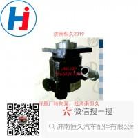 转向叶片泵4D47TI-B1.30.10