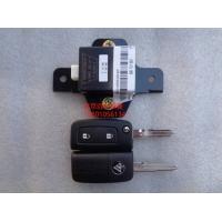 遥控器带接收器H4382010002A0