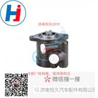 转向叶片泵41-9-1318