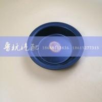 制动气室橡胶隔膜(STR后)