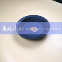 制动气室橡胶隔膜(规格:30-30)