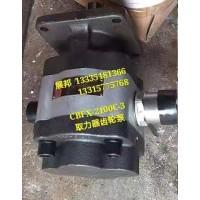 重汽豪瀚 取力器齿轮泵
