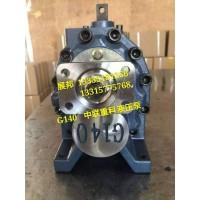 中联重科液压泵