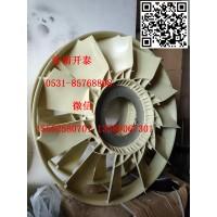202V06600-7050环形风扇  汕德卡配件