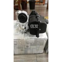 A0001404478  奔驰Benz   尿素泵总成
