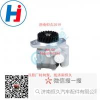 转向叶片泵370H-3407100