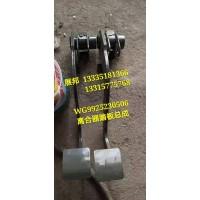 重汽豪沃T7H  离合器踏板支架