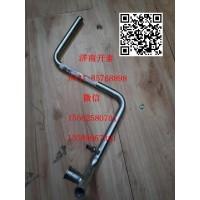 712W61960-0004暖风发动机回水钢管 汕德卡配件