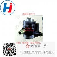 转向叶片泵4102BZ- A71B.30.10