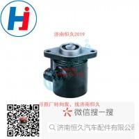 转向叶片泵4102BZ-A71B.30.10