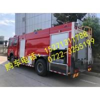 大型重汽消防车多少钱一辆