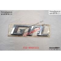 标识(GTL前标) FH4505010009A0