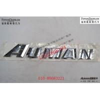 标识(AUMAN前标 GTL) FH4505010013A0