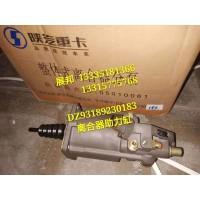陕汽M3000原厂离合器助力缸