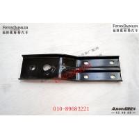 前翻转盖板锁体支架 FH4531051002A0