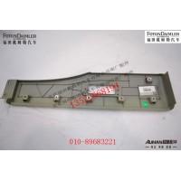 左翼子板总成 FH4541010804A0
