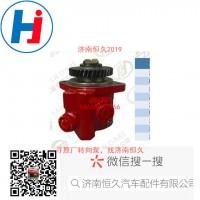 转向叶片泵3407010-X05T