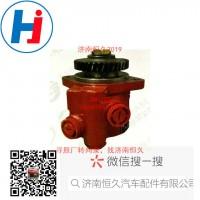 转向叶片泵3407010-X231