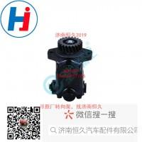 转向叶片泵3407020-C600-0367