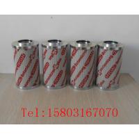 海力德环保供应0030D020P贺德克滤芯-厂家