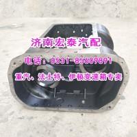 7DS180-1701015 法士特变速箱壳体(中壳)矿车用