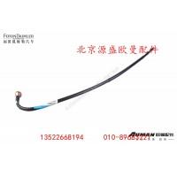 H4110114501A0供油管(燃油箱至粗滤器)