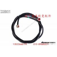 H4110114502A0供油管(燃油箱至粗滤器)