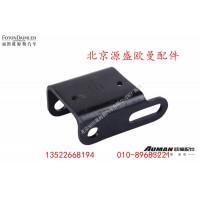 H4110210071A0柴油滤清器总成支架