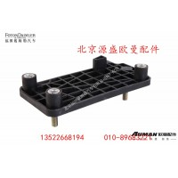 H4117020001A0油门踏板连接支架