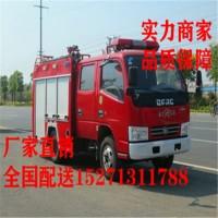 一台消防车要多少价格呢