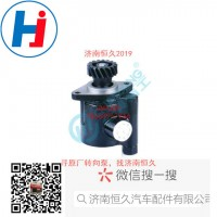 转向叶片泵1331134002002-3406-28210