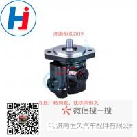 转向叶片泵C5343020