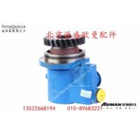 H4340030003A0欧曼齿轮式转向助力泵/转向泵