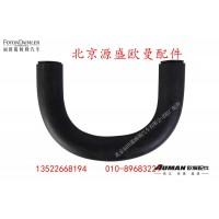 H4340090007A0转向器吸油软管