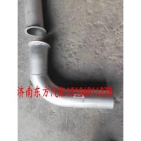 WG9525540294前置排气管 第二节