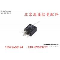 H4375010001A0继电器