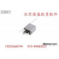 H4375010002A0继电器