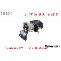 H4377070001A0气喇叭电磁阀