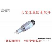 H4381020002A0非接触式里程表传感器