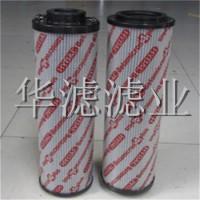 贺德克液压滤芯2600R005BN/HC