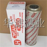 贺德克液压滤芯0160D003BN3HC