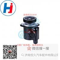 转向叶片泵ZYB-1911-271-11