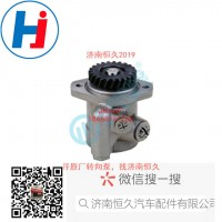 转向叶片泵ZYB-131510-1