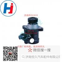 转向叶片泵44350-1610